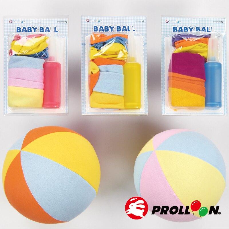 【大倫氣球】寶貝球- Baby Ball 布球 寶貝球 嬰兒玩具球 安撫玩具 台灣生產製造 MIT 安全玩具 安全無毒