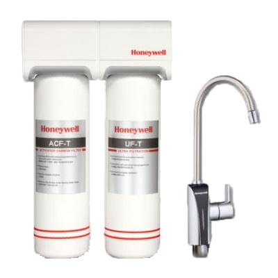 【Honeywell】除鉛超濾型生飲淨水器HT-50A