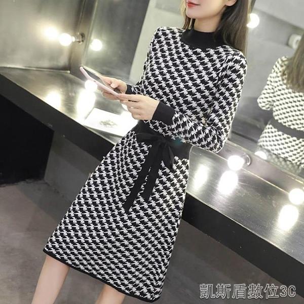 連身裙長款過膝女毛衣裙秋冬新款韓版修身內搭格紋打底衫針織洋裝 新年優惠