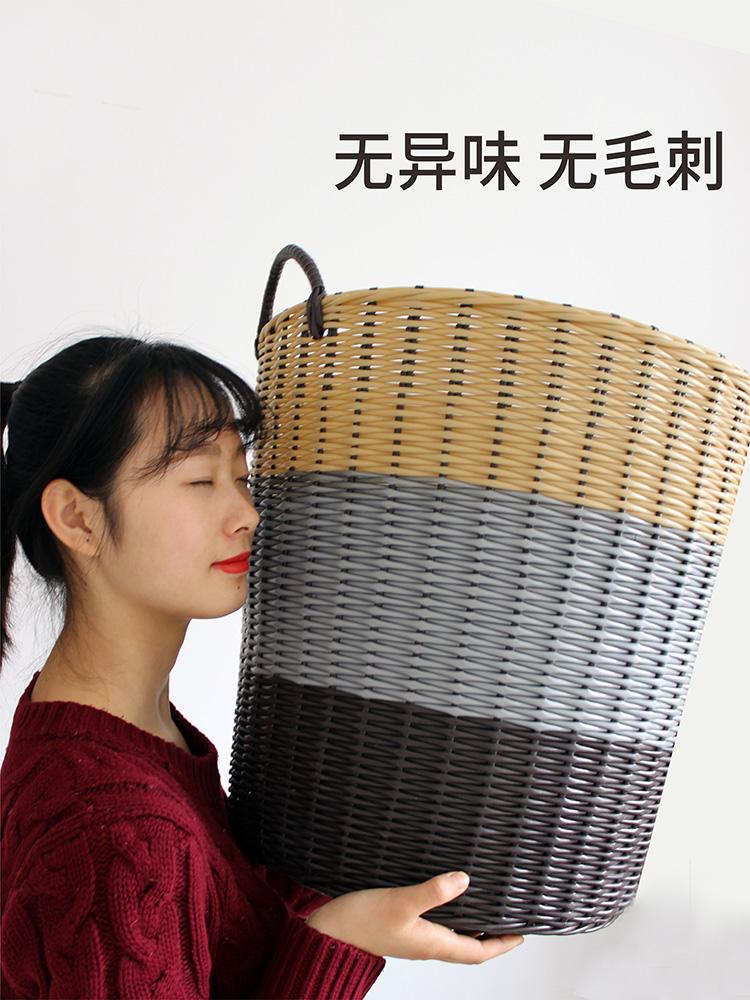 塑料藤編臟衣籃臟衣服收納筐衣物家用洗衣籃衣簍玩具桶編織框簍子