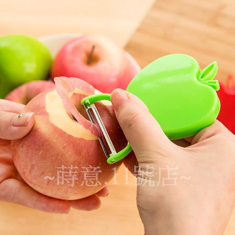 <11號店>折疊削皮器 不銹鋼削皮刀 水果刨刀 瓜果刨刀 蘋果削皮刀 -