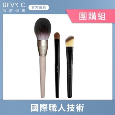 BEVY C. 裸紗親膚刷具組(蜜粉刷+粉底刷+眼影刷)