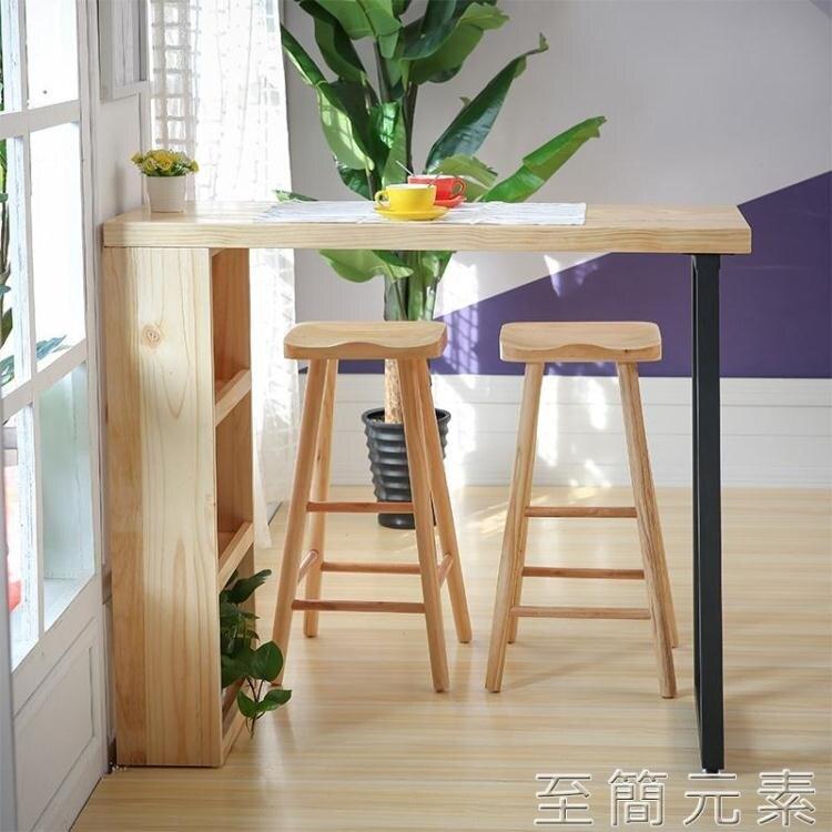 吧台桌 北歐小吧台桌家用隔斷柜現代簡約實木簡易吧台柜客廳酒柜吧台餐桌