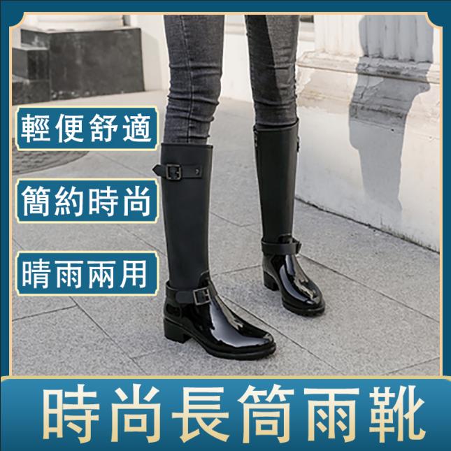 雨鞋 高筒雨鞋女長筒韓國時尚可愛外穿防滑雨靴防水膠鞋套鞋過膝靴子潮