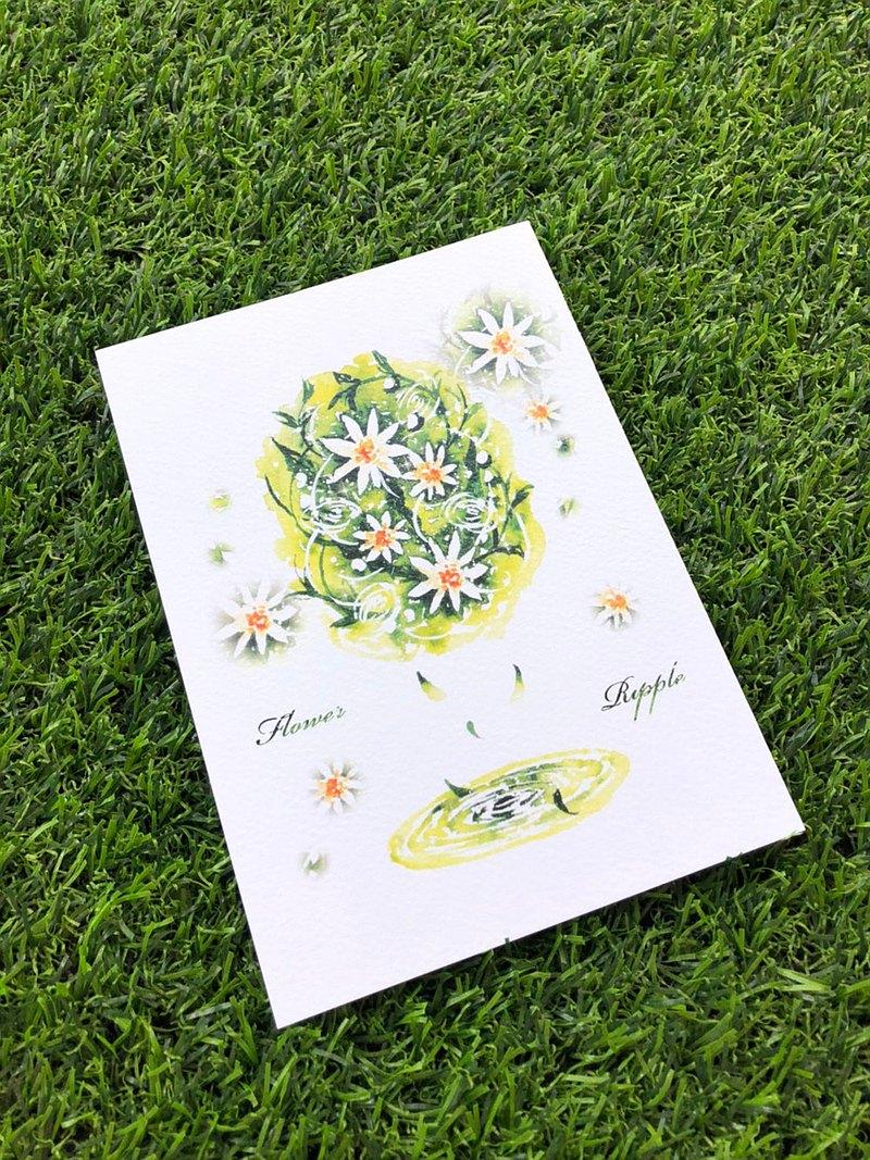 單面明信片 花團錦簇翡翠