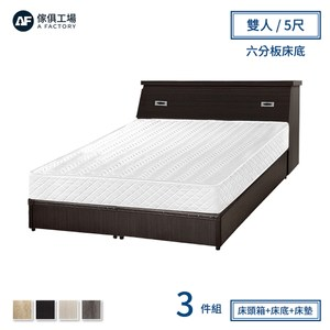 傢俱工場-小資型房間三件組(床頭+六分床底+床墊)-雙人5尺胡桃