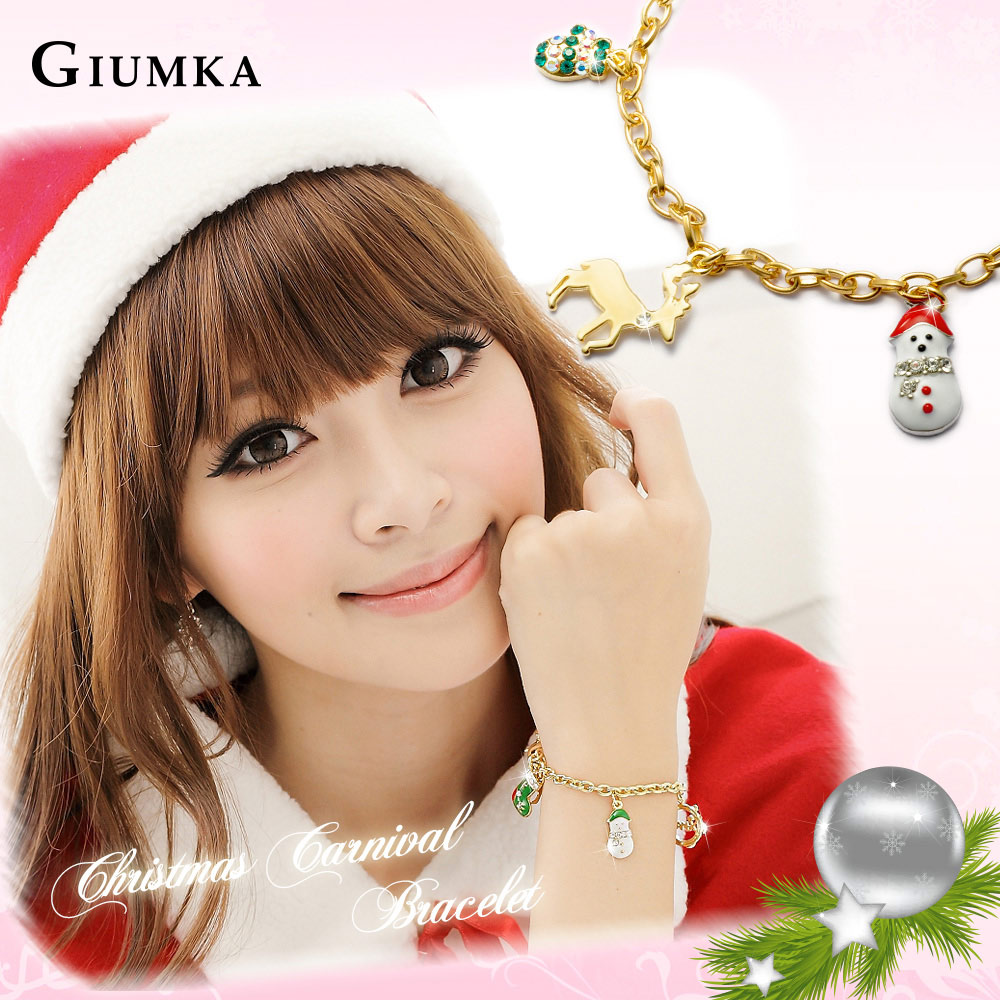 GIUMKA 聖誕奇緣手鍊 精鍍黃K  MB00457