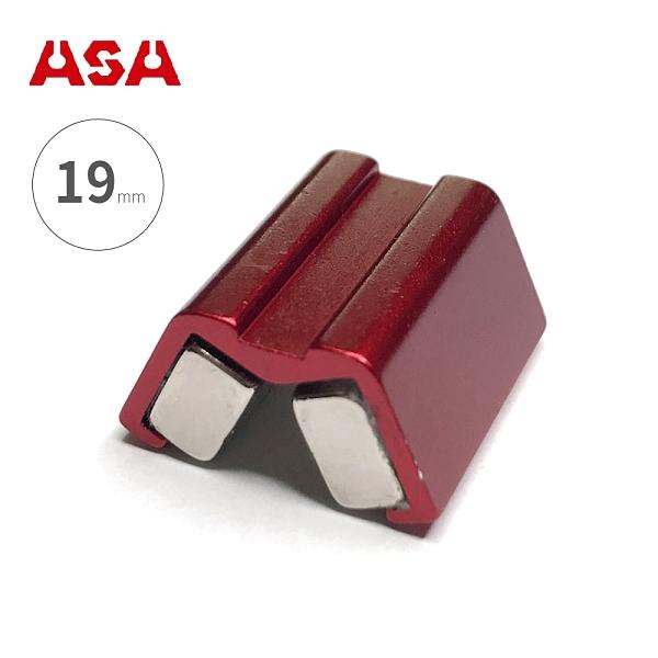 台灣製ASA【螺絲吸住器-19mm / 紅色】MSH19 增磁消磁器 固定器 六角起子頭 起子套筒 磁鐵螺絲吸住器
