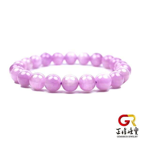 紫鋰輝 閃光薰衣草紫 紫鋰輝 9mm 圓珠手珠 日本彈力繩 正佳珠寶