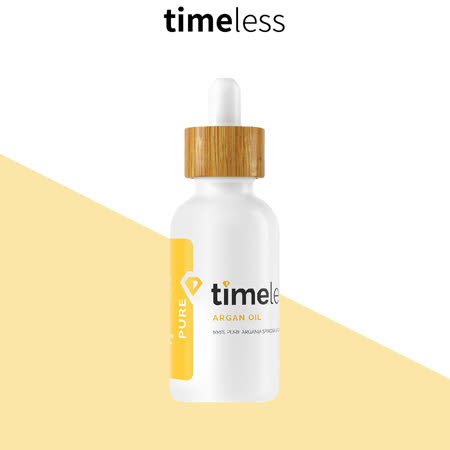 Timeless 時光永恆 摩洛哥堅果油 30ml