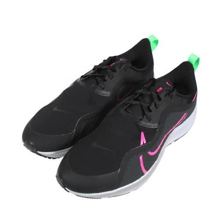 NIKE 男 AIR ZM PEGASUS 37 SHIELD 緩震氣墊舒適慢跑鞋 黑粉- CQ7935003