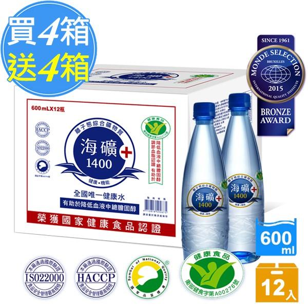Taiwan Yes 海礦1400 (鑽石瓶) 12瓶/箱 買4箱送4箱 (共8箱)