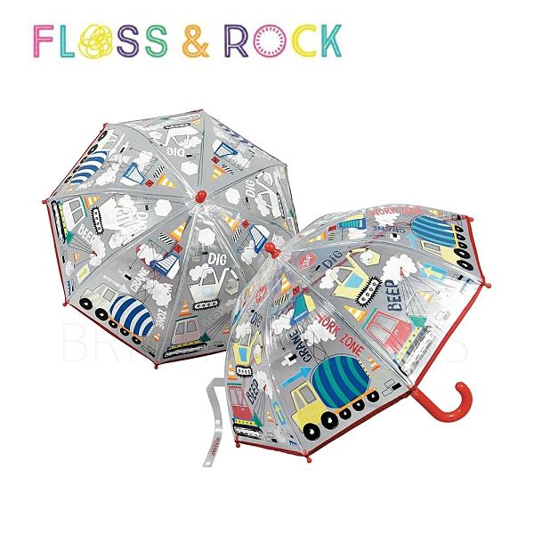 floss and rock 魔術變色傘-交通工具