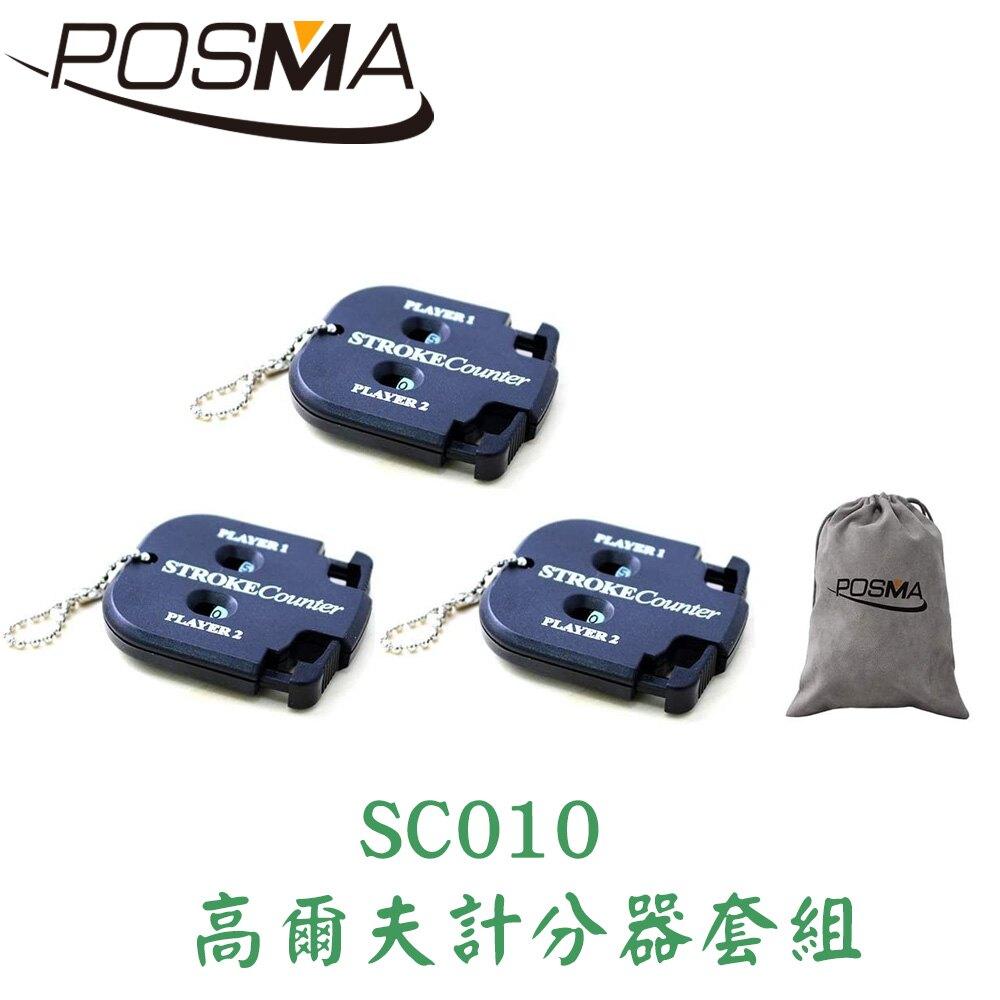 POSMA 高爾夫方形計分器套組 SC010