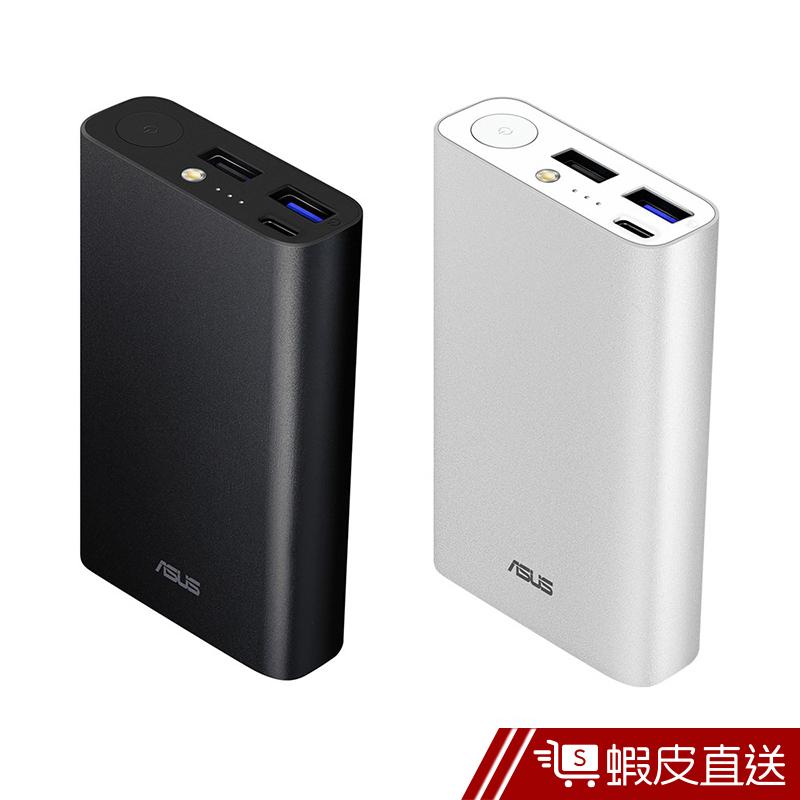 ASUS ZenPower 10050C (QC3.0) 快充行動電源 蝦皮直送