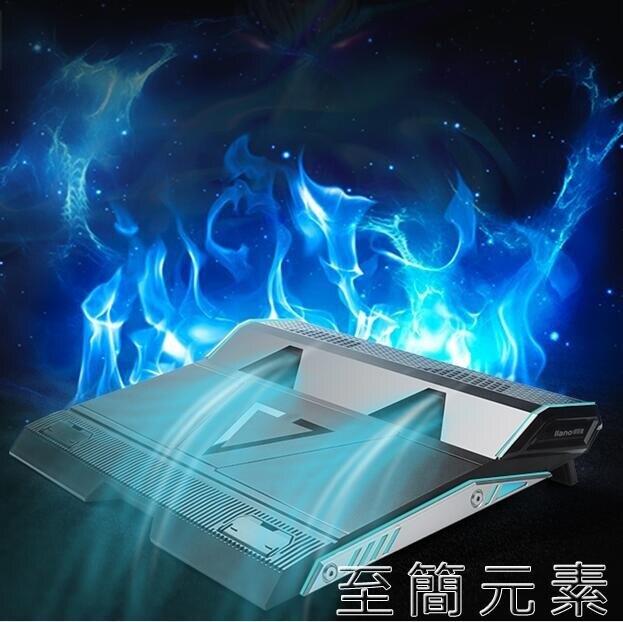 熱器神舟戰神電腦惠普暗影精靈戴爾散熱器外星人17寸15.6底座板水冷支架 七色堇   元旦 交換禮物