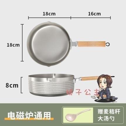 雪平鍋 日式不黏鍋子小鍋小煮面家用泡面湯鍋電磁爐奶鍋小煮鍋【顧家家】