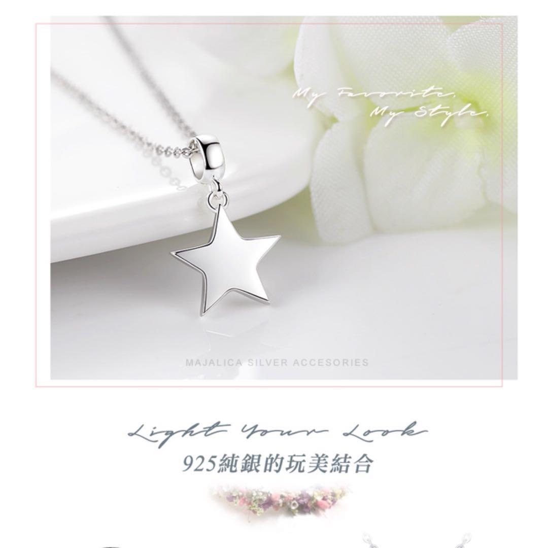 Majalica 純銀項鍊 小星星 925純銀項鍊 鎖骨鍊 贈專屬刻字 PN7101