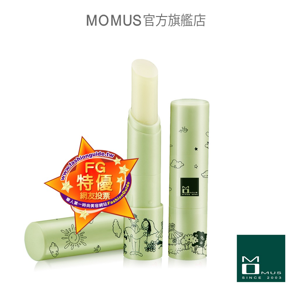 MOMUS 綠茶潤唇修護素+Plus (護唇膏)