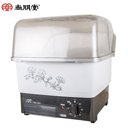 尚朋堂 直立式烘碗機SD-1561