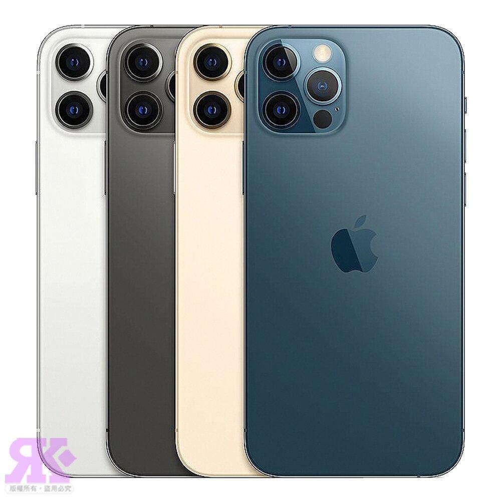 Apple iPhone 12 Pro Max 512G 6.7吋智慧手機-贈空壓殼+鋼化保貼+其它贈品