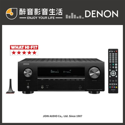 【醉音影音生活】日本天龍 Denon AVR-X2700H 7.2聲道聲道8K AV環繞擴大機.台灣公司貨