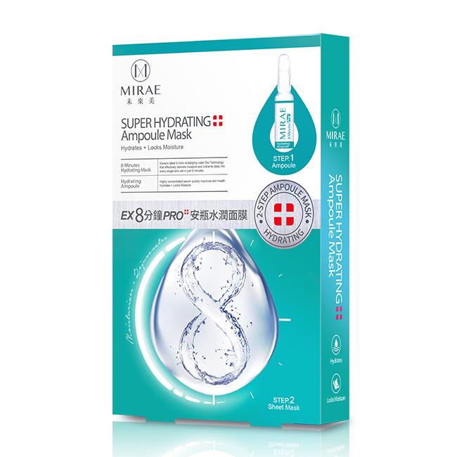 【未來美】EX8分鐘安瓶水潤面膜(3組/盒)