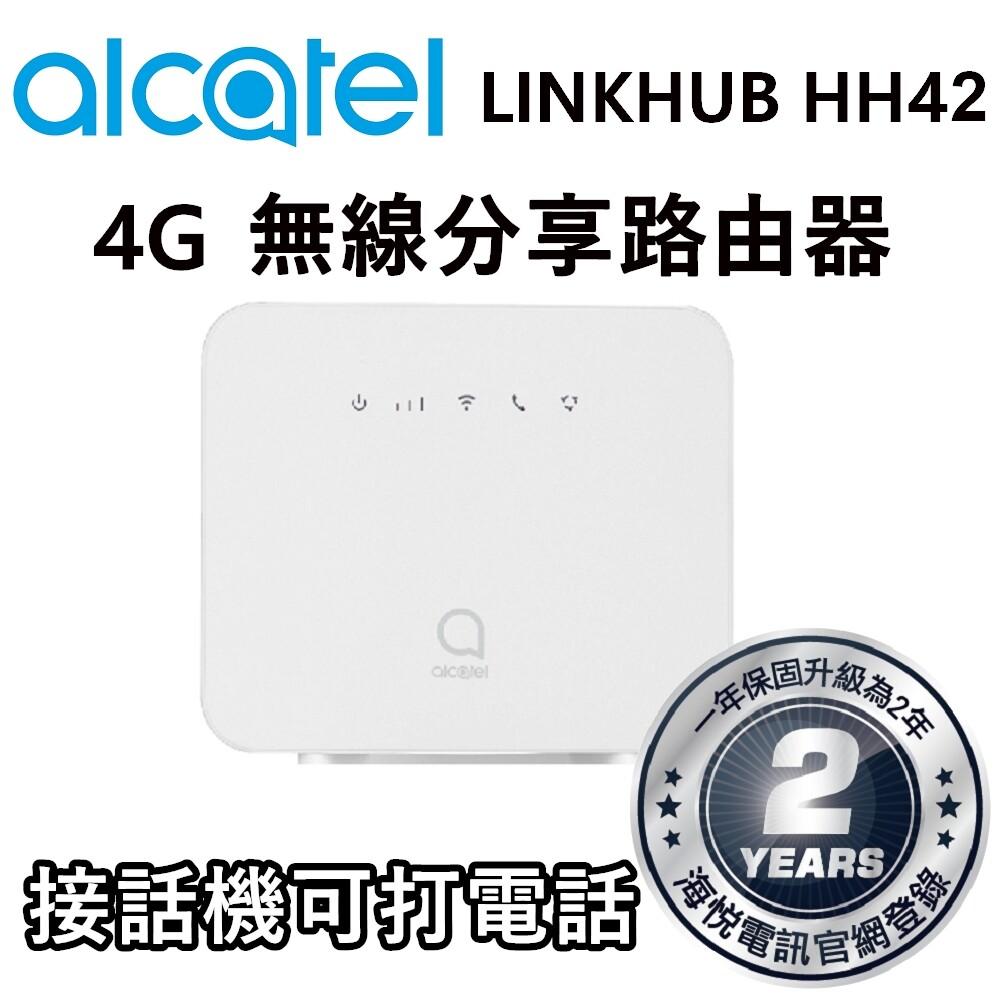 alcatel 阿爾卡特 4g lte 無線分享路由器-linkhub hh42