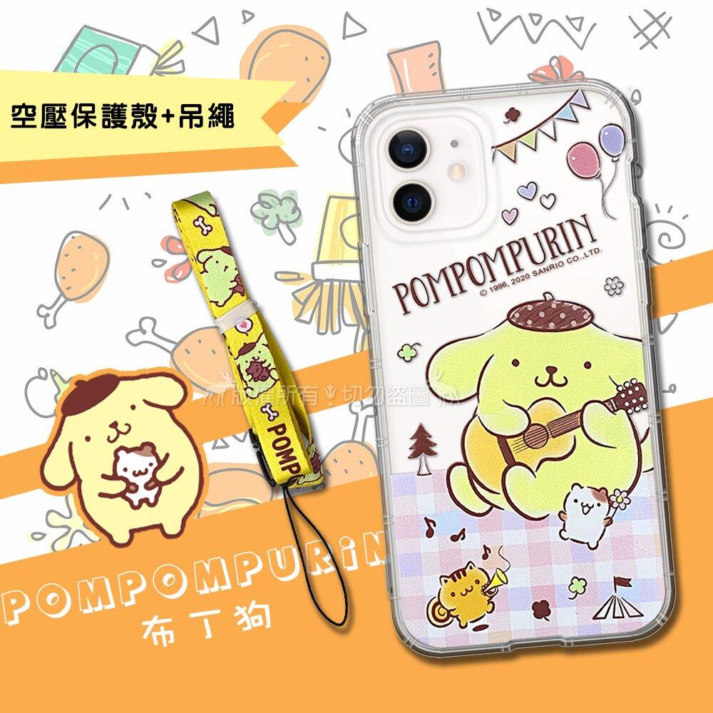 三麗鷗正版授權 PomPomPurin 布丁狗 iPhone 12 mini 5.4吋 派對空壓手機殼+吊繩組 (PN吉他)