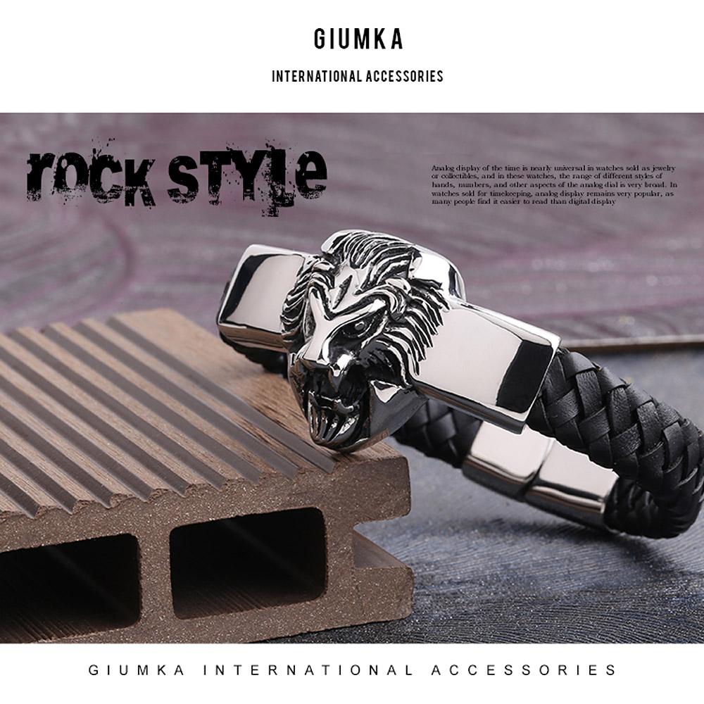 GIUMKA 獅子王白鋼皮革手環 個性潮男款 兩色任選 贈刻字 單一尺寸 單個價格 MB08007