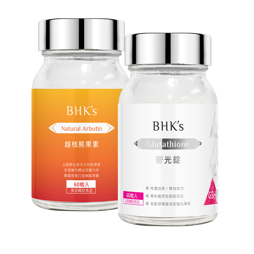 BHK's 勻亮掃點組 奢光錠(60粒/瓶)+越桔熊果素(60粒/瓶)