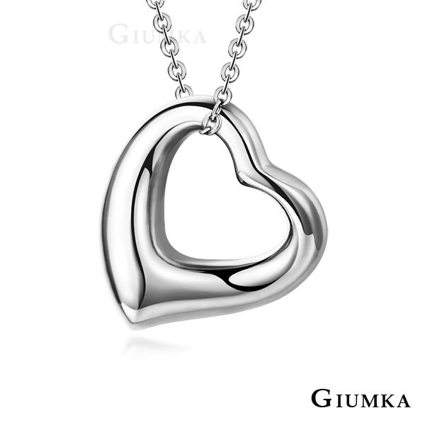 GIUMKA完美甜心項鍊 德國珠寶白鋼 銀色 MN03119-2