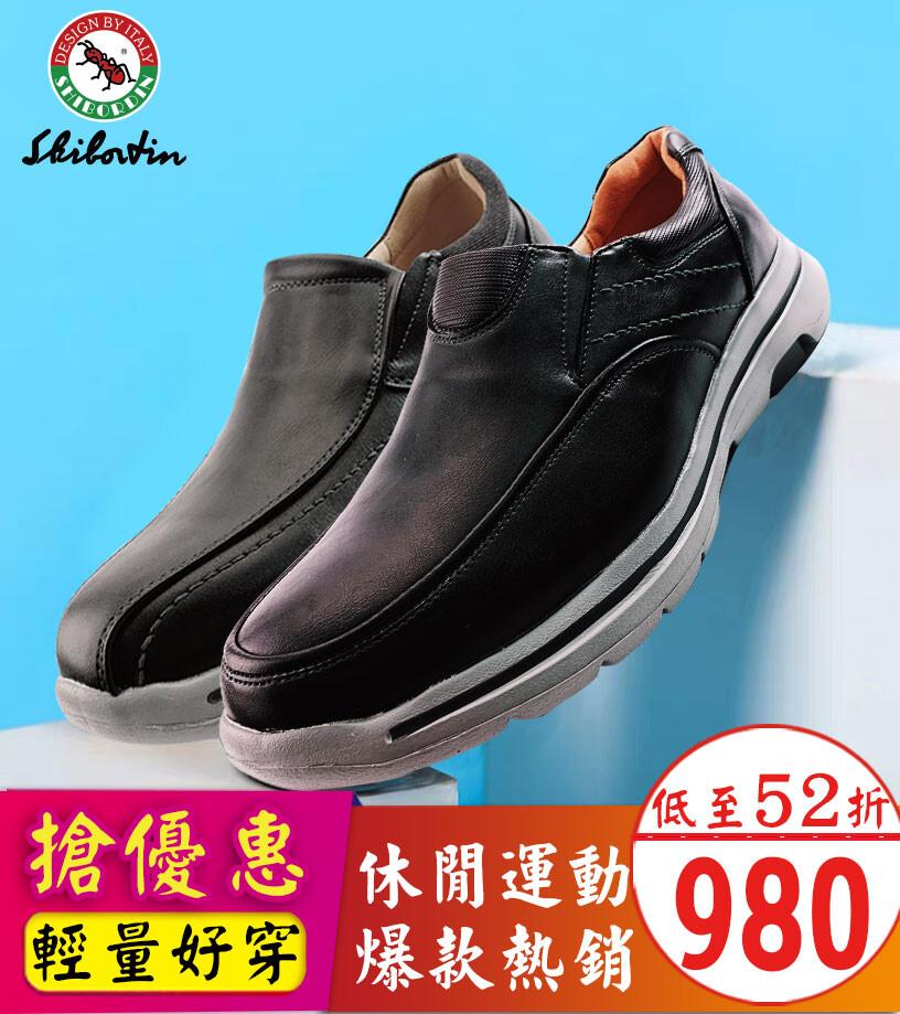 (男) shibordin mit春夏超輕量男士潮流淺口懶人休閒鞋 黑色 他她好鞋網