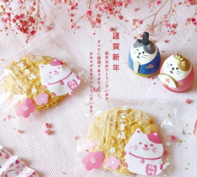 【嚴選SHOP】台灣製9*9公分 新年自黏袋 過年牛軋糖袋 包裝袋 透明袋 自封袋 餅乾糖果袋 年節伴手禮袋【X131】