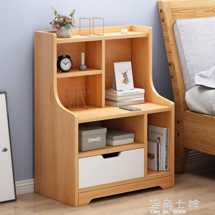 限時折扣!床頭櫃置物架簡約現代北歐多功能儲物櫃收納臥室簡易床邊小櫃子 聖誕節全館免運