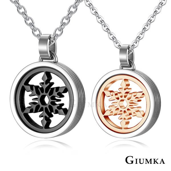 GIUMKA 雪花之戀 情人項鍊 珠寶白鋼情侶對鍊 黑色/玫瑰金 單個價格 聖誕禮物 MN07022