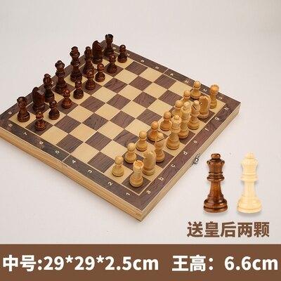 象棋 國際象棋實木磁性兒童高檔大號折疊棋盤小學生成人比賽專用套裝