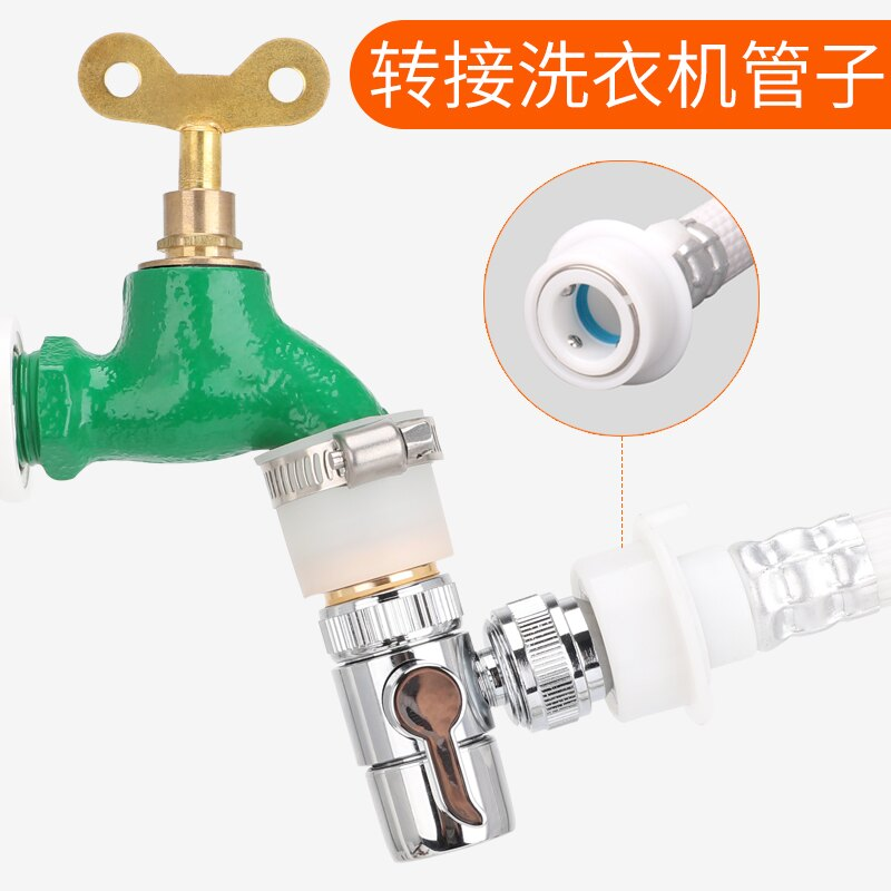 洗衣機水龍頭 洗衣機水龍頭一分二接頭一進二出三通分流器進水管多功能轉換接口【xy4232】