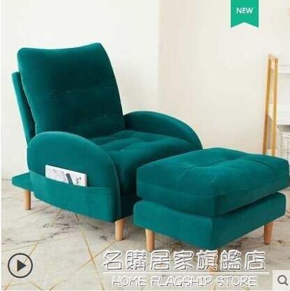 懶人沙發椅單人靠背家用臥室躺椅網紅款客廳陽臺休閒可摺疊沙發椅 創時代 新年春節送禮