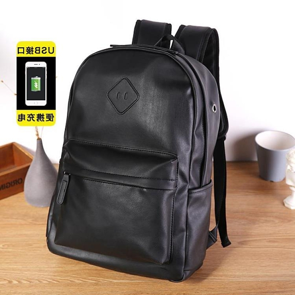 新款韓版男士雙肩包學生書包電腦包背包休閑皮質街頭韓版潮流男包