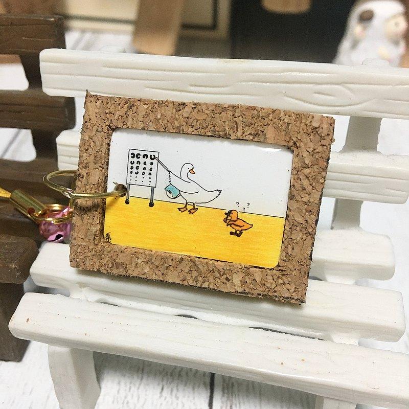 鴨子軟木鑰匙扣