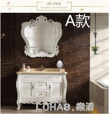 衛浴簡歐式浴室櫃組合pvc落地式美式洗漱台洗手洗臉盆衛浴櫃
