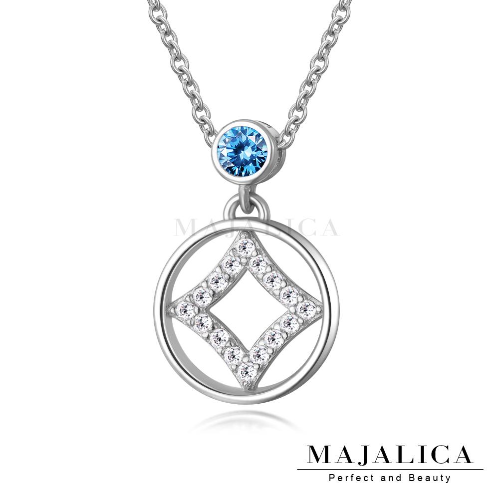 Majalica 925純銀項鍊 幾何圖形 菱形項鍊 點晶系列 純銀 淑女項鍊  贈刻字  PN8078 (二色任選)
