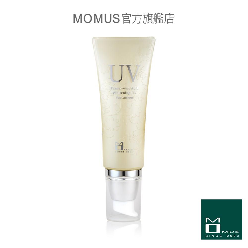 MOMUS傳明酸美白清透防曬乳+Plus 35g ( SPF50+) 潤色防曬
