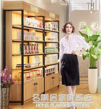 超市化妝品展示櫃簡約現代精品展櫃陳列櫃自由組合產品貨架展示架 創時代 新年春節送禮