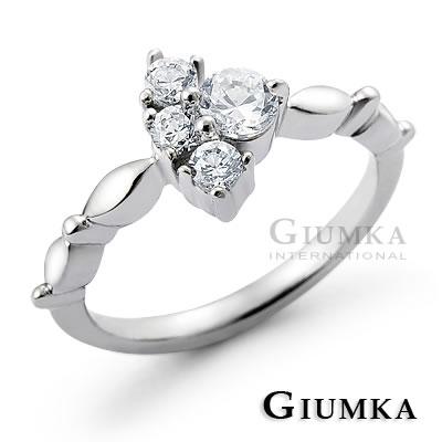 GIUMKA 魅力四射戒指 德國精鋼鋯石 甜美淑女款 MR00535