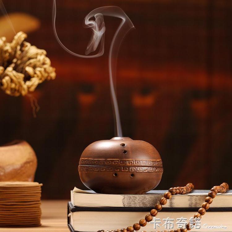 <低價新品丶領劵折現>小香爐家用陶瓷創意盤香爐禪意茶道熏香沉香檀香爐室內香薰爐擺件快速出貨
