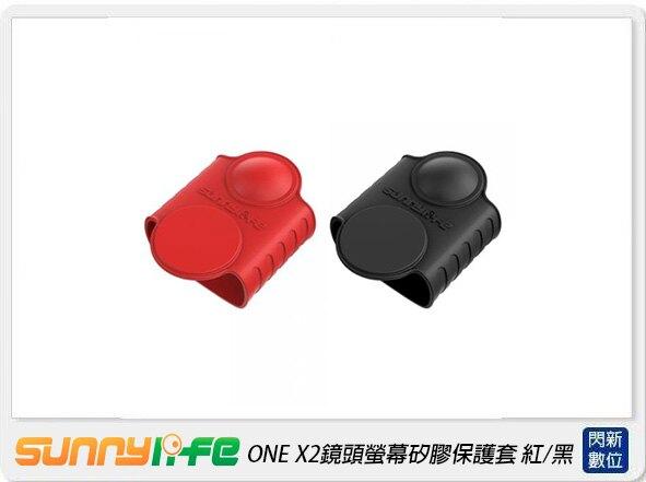 【點數+信用卡回饋】Sunnylife ONE X2 鏡頭螢幕矽膠保護套 紅/黑 (OneX2,公司貨)INSTA360