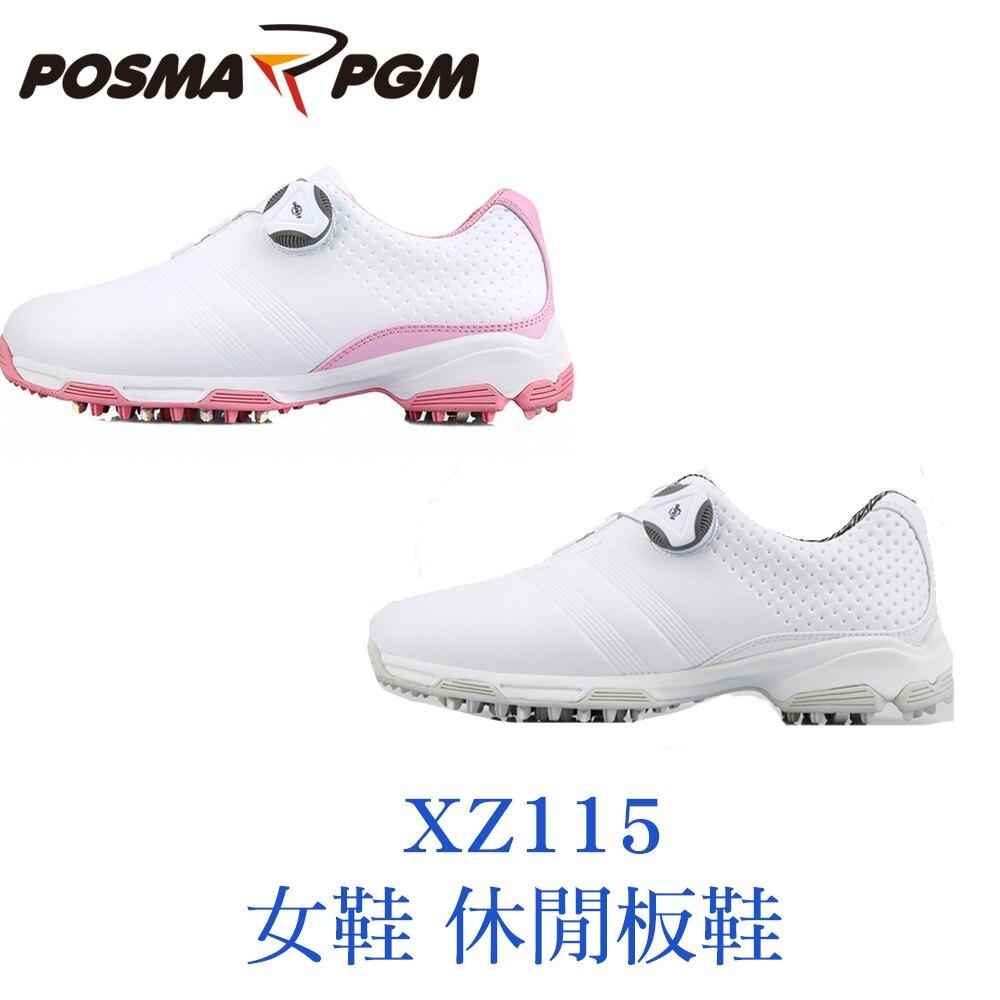 POSMA PGM 女款 休閒鞋 板鞋 透氣 網布 膠底 耐穿 純白  XZ115WHT
