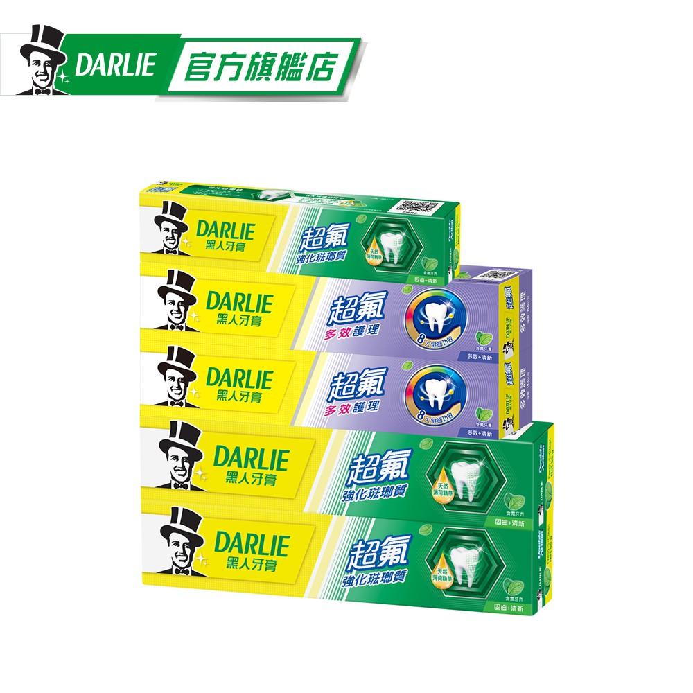 【黑人】超氟牙膏系列5入組(抗敏護理)
